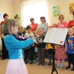 Hudební přednes Aničky Kolouškové